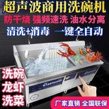 商用饭li大型新品幼al碟机酒店便携设备水槽商业蔬菜