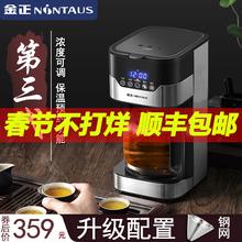 金正家li(小)型煮茶壶el黑茶蒸茶机办公室蒸汽茶饮机网红