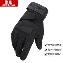 特种兵li术手套全指se山运动男骑行防滑夏健身训练