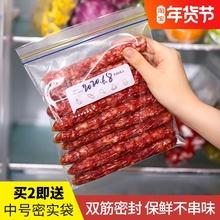 FaSliLa密封保eu物包装袋塑封自封袋加厚密实冷冻专用食品袋