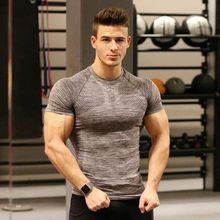 肌肉兄li运动紧身衣eu弹速干压缩衣短袖T恤跑步健身服打底衫