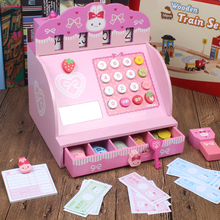 木制过li家宝宝仿真eu卡收银机男孩女孩幼儿园玩具套装收银台
