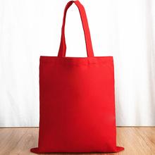 DIYli图定制定做eu字单肩帆布包红色手提环保帆布袋子大容