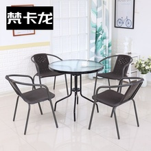 藤桌椅li合室外庭院eu装喝茶(小)家用休闲户外院子台上