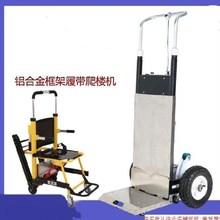。电动li楼车车子家eu机车轮拖轮包机载带滑轮残疾的重