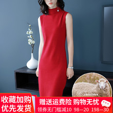 网红无袖背心裙长式过膝li8衣裙女2eu秋新式羊毛打底针织连衣裙