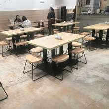 餐饮家li快餐组合商eu型餐厅粉店面馆桌椅饭店专用