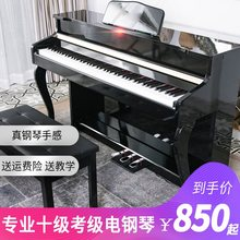 。美克li88键重锤eu业成的数码钢琴宝宝初学者智能电钢