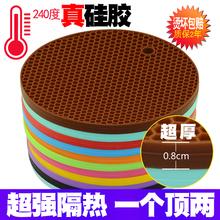 隔热垫li用餐桌垫锅ew桌垫菜垫子碗垫子盘垫杯垫硅胶耐热