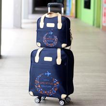 轻便(小)型子母拉杆箱万向轮li9行包箱女ij牛津布行李箱可登机