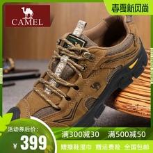 Camlil/骆驼男sa季新品牛皮低帮户外休闲鞋 真运动旅游子