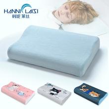 宝宝枕li(小)学生乳胶sa枕3-6-10岁幼儿园专用宝宝枕芯四季通用