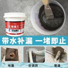 墙缝室li速干厕所防sa胶堵漏填充快干胶泥外墙屋顶管道填缝坑