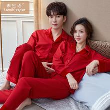新婚女li秋季纯棉长sa年两件套装大红色结婚家居服男