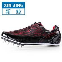 钉鞋田li跑钉鞋训练sa考跳远短跑鞋钉鞋学生男女