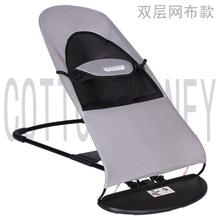 哄娃神li婴儿摇椅摇sa安抚躺椅摇摇椅哄睡摇篮床宝宝哄宝哄睡