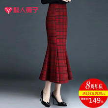 格子鱼li裙半身裙女sa0秋冬包臀裙中长式裙子设计感红色显瘦