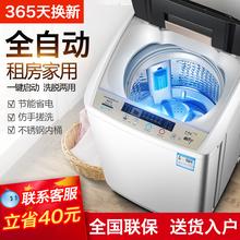全自动li型家用波轮sa出租房用宿舍热烘干洗脱一体
