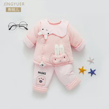 新生儿li衣秋冬季加sa男女宝宝棉服外出冬装婴儿棉袄分体套装