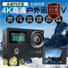 酷优乐K2 双屏运动相机li9志高清运sa外防水运动DV摄像机