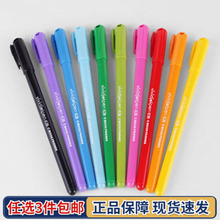 韩国进口bookfli6iendsa性笔 水笔 签字笔彩色笔芯 10式