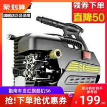 指南车li用洗车机Sai电机220V高压水泵清洗机全自动便携