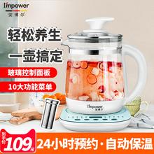安博尔li自动养生壶ooL家用玻璃电煮茶壶多功能保温电热水壶k014