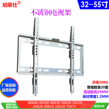 不锈钢li视机挂架挂oo支架通用万能创维(小)米32-65寸电视支架