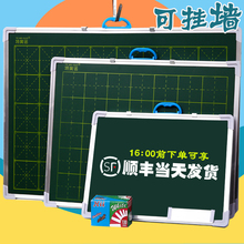 挂式儿li家用教学双ng(小)挂式可擦教学办公挂式墙留言板粉笔写字板绘画涂鸦绿板培训
