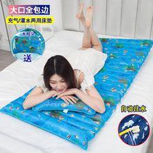 夏季冰li水席学生宿ia垫冰垫双的家用冰床垫注水枕头