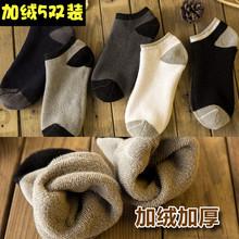 加绒袜li男冬短式加ia毛圈袜全棉低帮秋冬式船袜浅口防臭吸汗