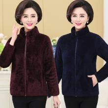 中老年li装卫衣女2ia新式妈妈秋冬装加厚保暖毛绒绒开衫外套上衣