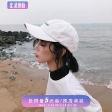韩款刺li字母(小)清新ao女春夏撞色情侣遮阳帽骑车棒球帽