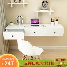 墙上电li桌挂式桌儿fs桌家用书桌现代简约学习桌简组合壁挂桌
