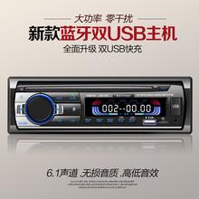 12Vli4V通用蓝al3录音机汽车CD主机DVD货车音响插卡机