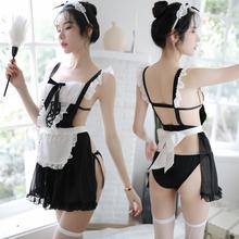 超骚透li女仆装可爱al情趣激情女郎透视学生肚兜性感兔套装(小)胸