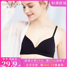 2件日li内衣女无钢al三角杯法式(小)胸罩 高中学生少女美背文胸