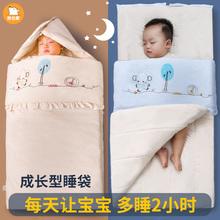熊也家li袋婴儿秋冬al纯棉新生儿宝宝(小)孩被子学生神器