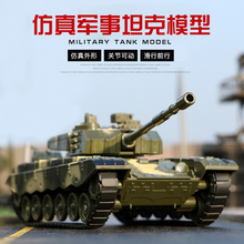 坦克战li军事运输车en火箭炮战车仿真模型男孩宝宝玩具(小)汽车