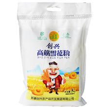 【通用li筋粉】新疆in筋雪花粉10斤烘焙面包馒头包子面条面粉
