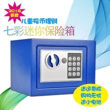 保险柜li用电子密码in你入墙投币式保险箱全钢存钱罐加厚防盗