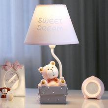 (小)熊遥li可调光LEin电台灯护眼书桌卧室床头灯温馨宝宝房(小)夜灯