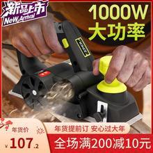 [limin]电刨手提木工刨家用压刨平
