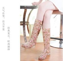 夏季高li碎花时尚雨in靴水鞋加绒套鞋 新式韩款雨胶鞋水靴女