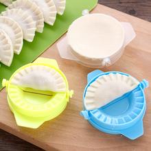 包饺子li器工具压饺oa具懒的花式水饺神器家用套装花型饺子器