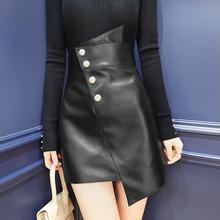 韩衣女li 2021on色(小)皮裙女秋装显瘦高腰不规则a字气质半身裙