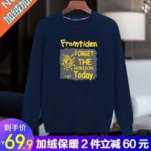 卫衣男li冬式加绒加on领外套宽松大码青年学生套头秋装上衣潮