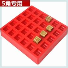 收纳盒li币零钱盒桌on分类收银格子家用(小)号多功能可爱专用。
