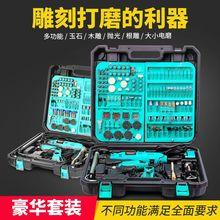 电磨机li型手持玉石on磨雕刻工具迷你电钻家用微型电动打磨机