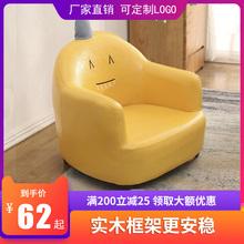 宝宝沙li座椅卡通女on宝宝沙发可爱男孩懒的沙发椅单的